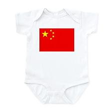 China Flag Infant Bodysuit