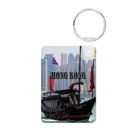 Hong Kong: Chinese junk 2 Keychains