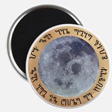 Theban - If you can read this - Magnet