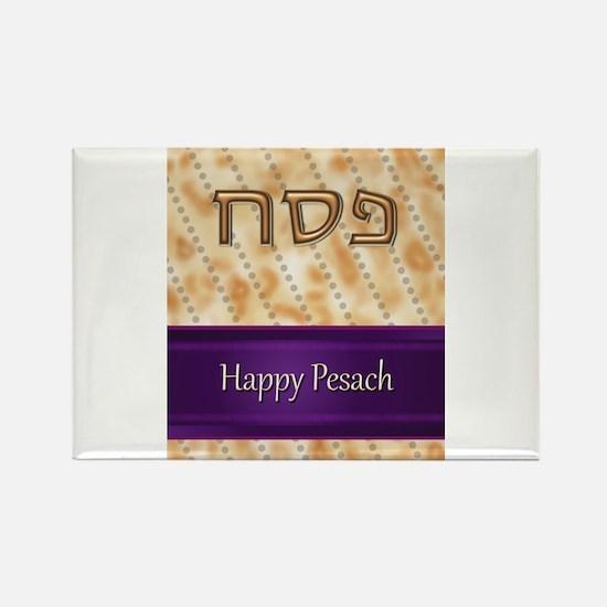 Matzah Card, fabspark Rectangle Magnet