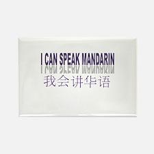I Can Speak Mandarin Magnets