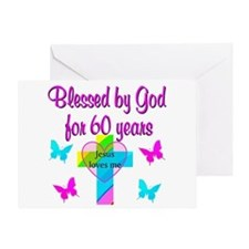 GOD LOVING 60TH Greeting Card