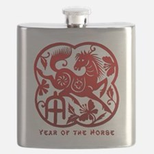horseA32Redeffect Flask