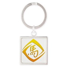 horseA21red Square Keychain