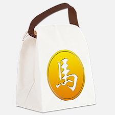 horse93yelloweffect Canvas Lunch Bag