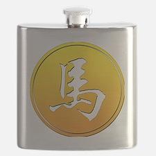 horse93yelloweffect Flask