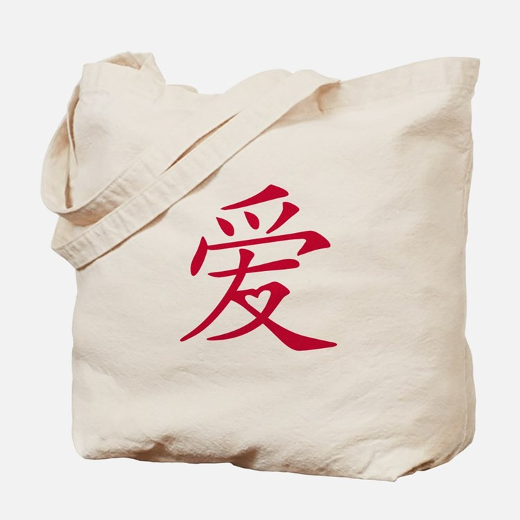 Love in Chinese with a heart in the center Tote Ba