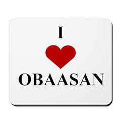 I Love (heart) Obaasan Mousepad
