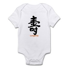 Chinese Calligraphy Symbol - Infant Bodysuit