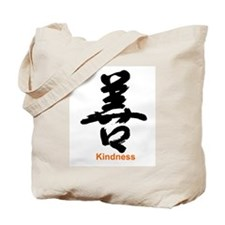 Chinese Calligraphy Symbol -  Tote Bag