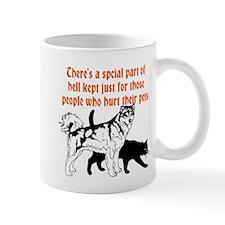 dont hurt pets Mugs