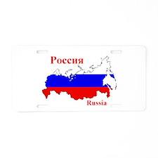 Russian Flag Map Aluminum License Plate