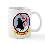 VQ 4 Shadows Mug