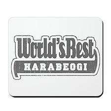WB Grandpa [Korean] Mousepad