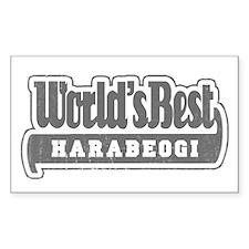 WB Grandpa [Korean] Rectangle Decal