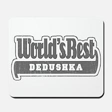WB Grandpa [Russian] Mousepad