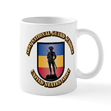 SSI - Army National Guard Schools With Mug