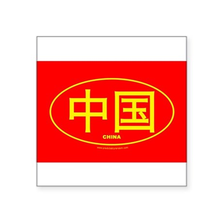 China - Yellow on Red Oval - Sticker