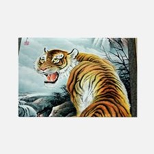 Chinese Tiger Rectangle Magnet