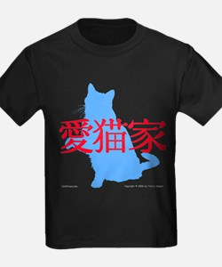 Cat Lover w/Graphic T