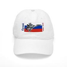 Su-27 Flanker (CyxoN Cy-27) Baseball Baseball Cap