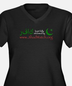 Fully Informed (black) Plus Size T-Shirt