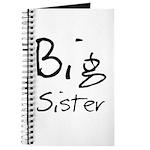 Big Sister (Black Text) Journal