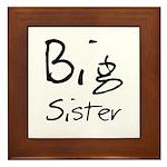 Big Sister (Black Text) Framed Tile