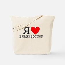 LyublyuRUS_Vladivostok Tote Bag