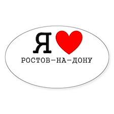 LyublyuRUS_Rostov-On-Don Decal