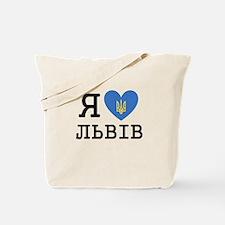 LyublyuUA_Lviv Tote Bag