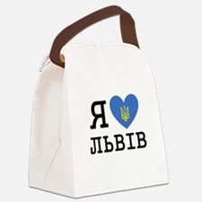 LyublyuUA_Lviv Canvas Lunch Bag