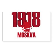 1918 Moskva.png Decal