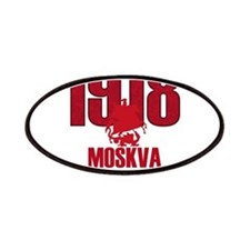 1918 Moskva.png Patches