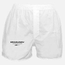 DRAGUNOV (connecting people)tigr.png Boxer Shorts