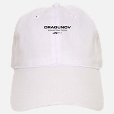DRAGUNOV (connecting people)tigr.png Baseball Baseball Baseball Cap