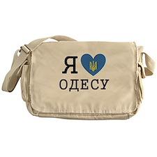 LyublyuUA_Odessa Messenger Bag