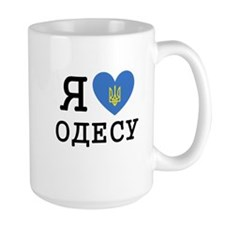 LyublyuUA_Odessa Mugs