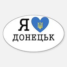 LyublyuUA_Donetsk Decal