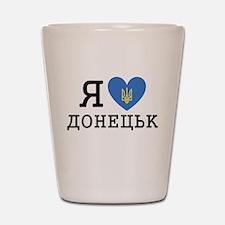 LyublyuUA_Donetsk Shot Glass