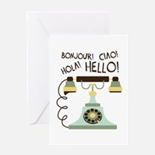 Bonjour! Ciao! Hola! Hello! Greeting Cards