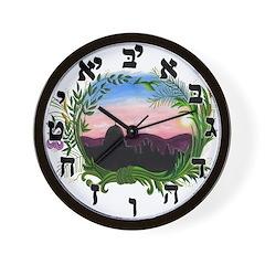 Jerusalem Sunset Wall Clock