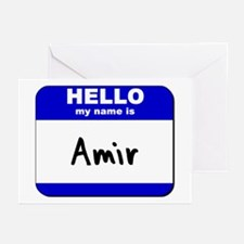 hello my name is amir  Greeting Cards (Package of
