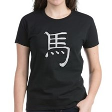 Year Of The Horse Zodiac Wome Tee