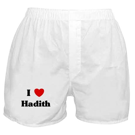 I Love Hadith Boxer Shorts