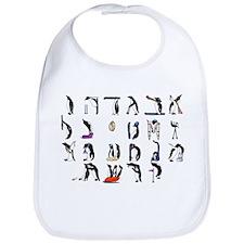 Penguin Aleph Bet Bib