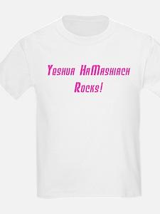 Yeshua HaMashiach ROCKS! T-Shirt