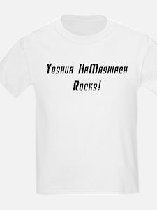 Yeshua Rocks - Black on White T-Shirt