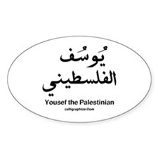 Yousef the Palestinian Arabic Oval Decal