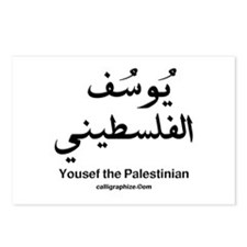 Yousef the Palestinian Arabic Postcards (Package o